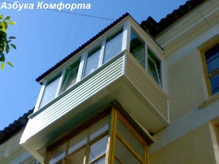 пластиковые балконы донецк
